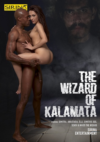 The Wizard of Kalamata