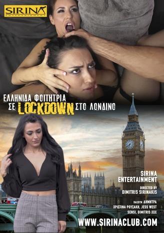 Μια Ελληνίδα Φοιτήτρια σε Lockdown στο Λονδίνο