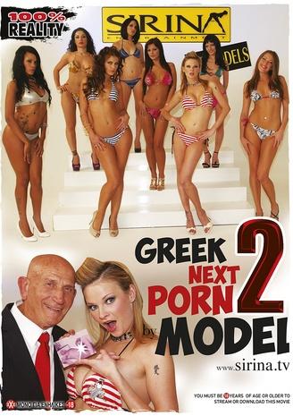 Greek Next Porn Model 2
