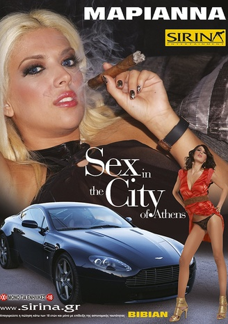 Μαριάννα - Sex in the City of Athens
